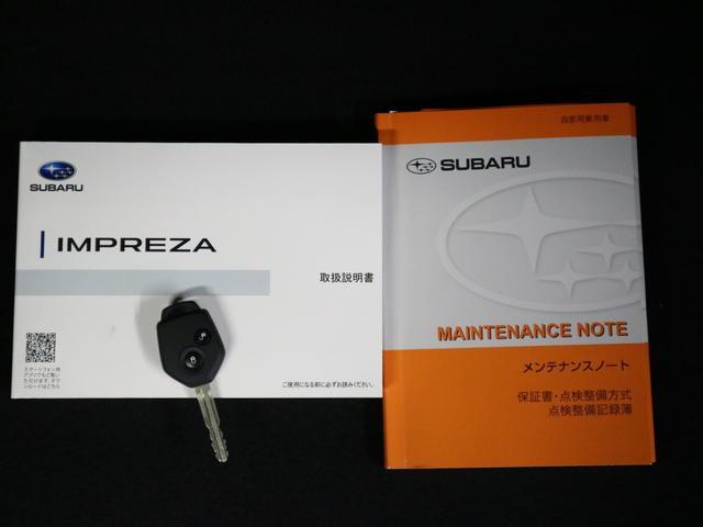 1.6i-Lアイサイト 新品イクリプスSDナビ アダプティブクルーズコントロール レーンアシスト フルセグ Bluetoothオーディオ USB パーキングセンサー アイドリングストップ パドルシフト 記録簿・取説書 禁煙車(19枚目)