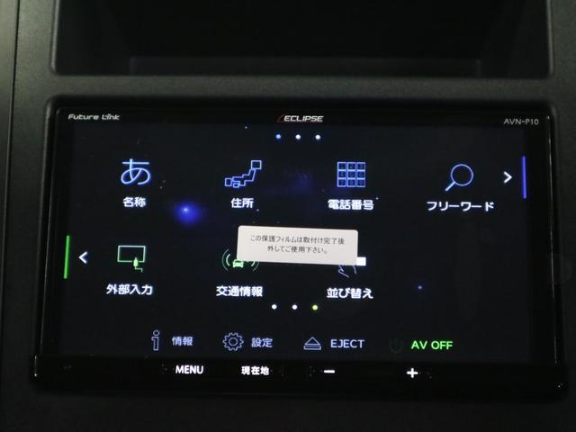 1.6i-Lアイサイト 新品イクリプスSDナビ アダプティブクルーズコントロール レーンアシスト フルセグ Bluetoothオーディオ USB パーキングセンサー アイドリングストップ パドルシフト 記録簿・取説書 禁煙車(33枚目)