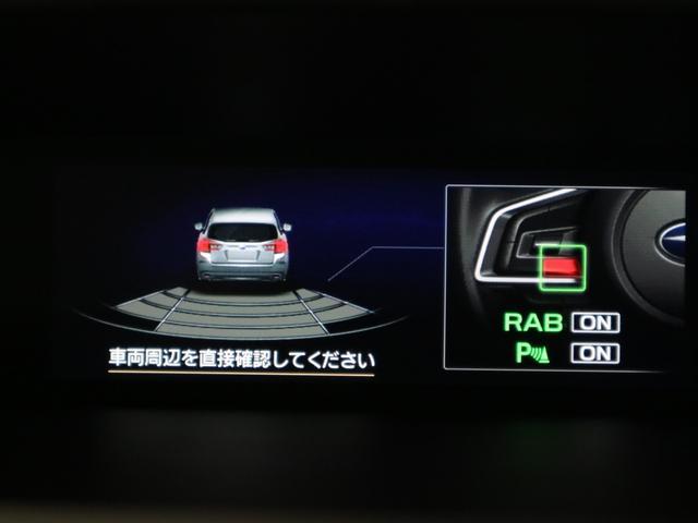 1.6i-Lアイサイト 新品イクリプスSDナビ アダプティブクルーズコントロール レーンアシスト フルセグ Bluetoothオーディオ USB パーキングセンサー アイドリングストップ パドルシフト 記録簿・取説書 禁煙車(37枚目)
