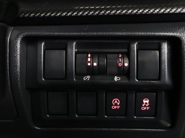 1.6i-Lアイサイト 新品イクリプスSDナビ アダプティブクルーズコントロール レーンアシスト フルセグ Bluetoothオーディオ USB パーキングセンサー アイドリングストップ パドルシフト 記録簿・取説書 禁煙車(45枚目)