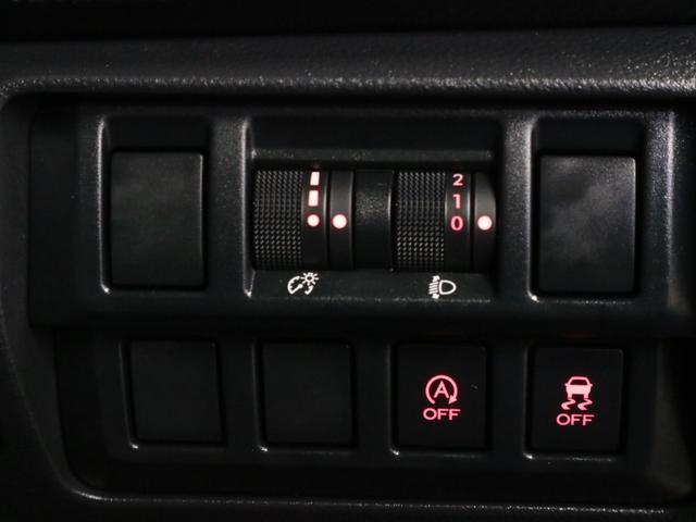 1.6i-Lアイサイト 1オーナー アイサイト コーナーセンサー アダプティブクルーズコントロール イクリプスSDナビ フルセグTV BTオーディオ パドルシフト キーレスエントリー 純正16アルミ フォグランプ(42枚目)