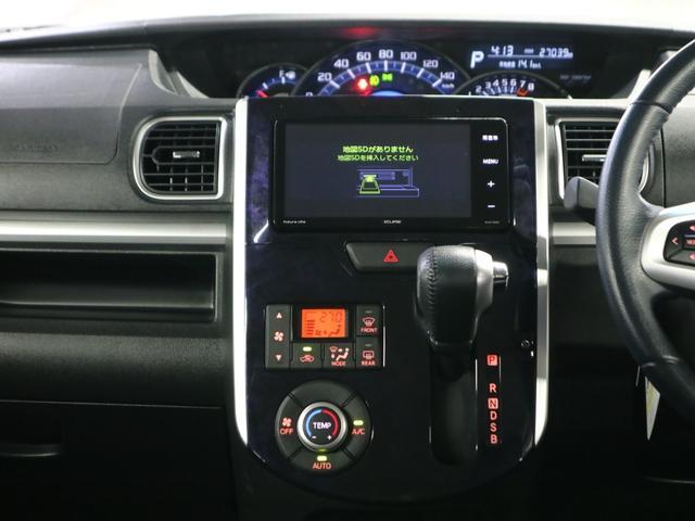 カスタムRS トップエディションSAIII 後期 スマートアシスト3 シートヒーター 両側電動スライド ドラレコ イクリプスSDナビ バックカメラ フルセグ Bluetooth ETC LEDヘッドライト オートハイビーム i-STOP 禁煙車(26枚目)