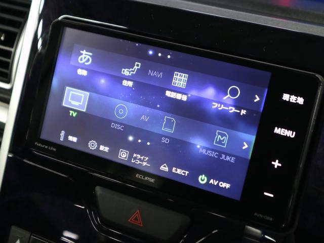 カスタムRS トップエディションSAIII 後期 スマートアシスト3 シートヒーター 両側電動スライド ドラレコ イクリプスSDナビ バックカメラ フルセグ Bluetooth ETC LEDヘッドライト オートハイビーム i-STOP 禁煙車(27枚目)