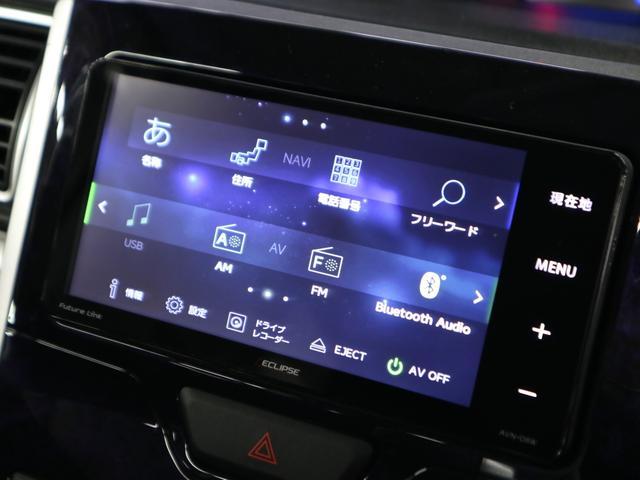 カスタムRS トップエディションSAIII 後期 スマートアシスト3 シートヒーター 両側電動スライド ドラレコ イクリプスSDナビ バックカメラ フルセグ Bluetooth ETC LEDヘッドライト オートハイビーム i-STOP 禁煙車(28枚目)