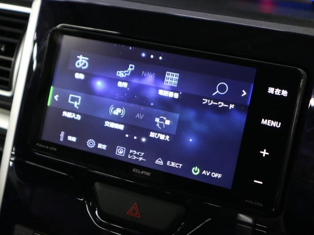 カスタムRS トップエディションSAIII 後期 スマートアシスト3 シートヒーター 両側電動スライド ドラレコ イクリプスSDナビ バックカメラ フルセグ Bluetooth ETC LEDヘッドライト オートハイビーム i-STOP 禁煙車(29枚目)