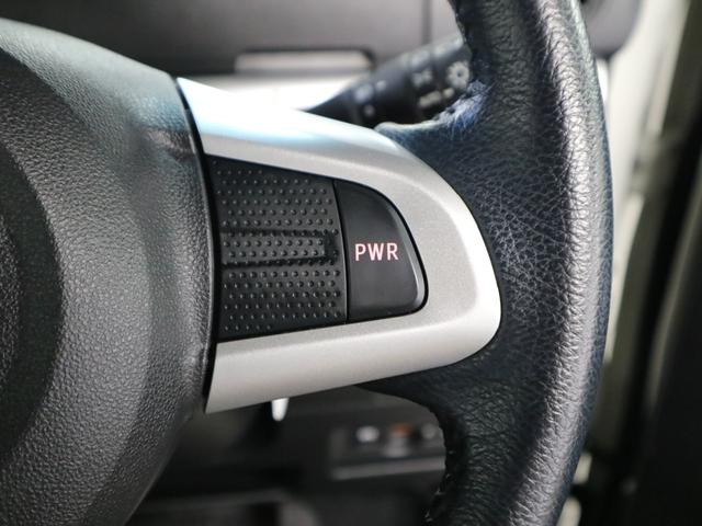 カスタムRS トップエディションSAIII 後期 スマートアシスト3 シートヒーター 両側電動スライド ドラレコ イクリプスSDナビ バックカメラ フルセグ Bluetooth ETC LEDヘッドライト オートハイビーム i-STOP 禁煙車(36枚目)