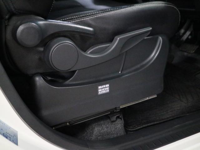 カスタムRS トップエディションSAIII 後期 スマートアシスト3 シートヒーター 両側電動スライド ドラレコ イクリプスSDナビ バックカメラ フルセグ Bluetooth ETC LEDヘッドライト オートハイビーム i-STOP 禁煙車(39枚目)
