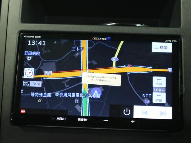 1.6i-Lアイサイト 1オーナー アダプティブクルーズコントロール イクリプスSDナビ フルセグTV Bluetoothオーディオ USB端子 ETC パーキングセンサー アイドリングストップ スペアキー・記録簿有 禁煙車(31枚目)