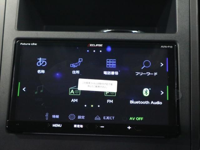 1.6i-Lアイサイト 1オーナー アダプティブクルーズコントロール イクリプスSDナビ フルセグTV Bluetoothオーディオ USB端子 ETC パーキングセンサー アイドリングストップ スペアキー・記録簿有 禁煙車(33枚目)