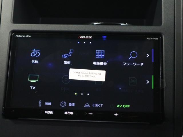 1.6i-Lアイサイト 1オーナー アダプティブクルーズコントロール イクリプスSDナビ フルセグTV Bluetoothオーディオ USB端子 ETC パーキングセンサー アイドリングストップ スペアキー・記録簿有 禁煙車(34枚目)