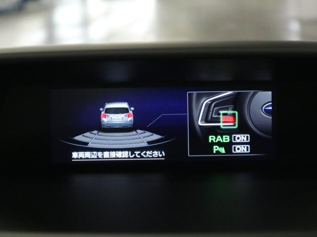 1.6i-Lアイサイト 1オーナー アダプティブクルーズコントロール イクリプスSDナビ フルセグTV Bluetoothオーディオ USB端子 ETC パーキングセンサー アイドリングストップ スペアキー・記録簿有 禁煙車(38枚目)