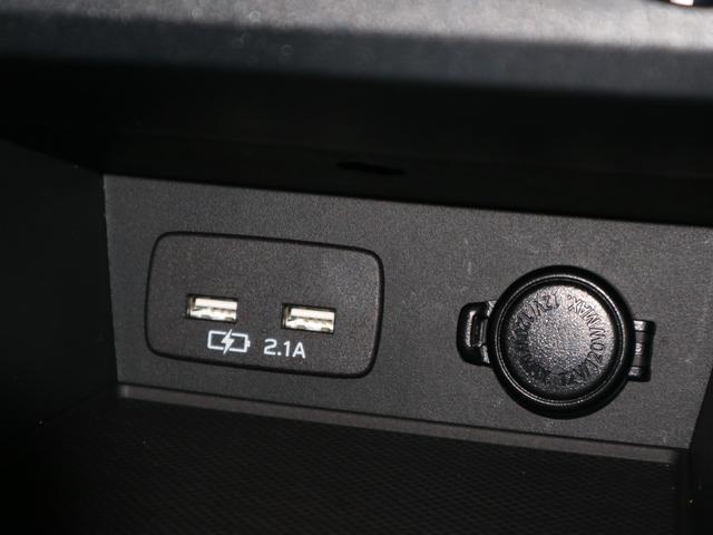 1.6i-Lアイサイト 1オーナー アダプティブクルーズコントロール イクリプスSDナビ フルセグTV Bluetoothオーディオ USB端子 ETC パーキングセンサー アイドリングストップ スペアキー・記録簿有 禁煙車(39枚目)