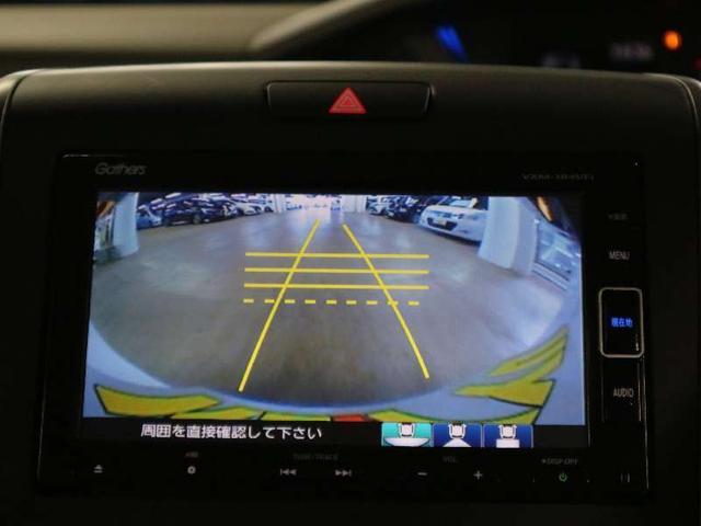 ハイブリッド・Gホンダセンシング 衝突軽減 レーダークルコン レーンキープ 両側電動ドア ドラレコ LEDライト 純正メモリーナビ BluetoothAudio 12セグTV バックカメラ ETC スマートキー 横滑り防止装置(17枚目)