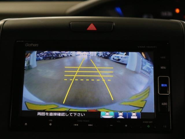 ハイブリッド・Gホンダセンシング 衝突軽減 レーダークルコン レーンキープ 両側電動ドア ドラレコ LEDライト 純正メモリーナビ BluetoothAudio 12セグTV バックカメラ ETC スマートキー 横滑り防止装置(25枚目)