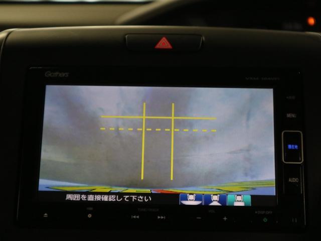 ハイブリッド・Gホンダセンシング 衝突軽減 レーダークルコン レーンキープ 両側電動ドア ドラレコ LEDライト 純正メモリーナビ BluetoothAudio 12セグTV バックカメラ ETC スマートキー 横滑り防止装置(26枚目)