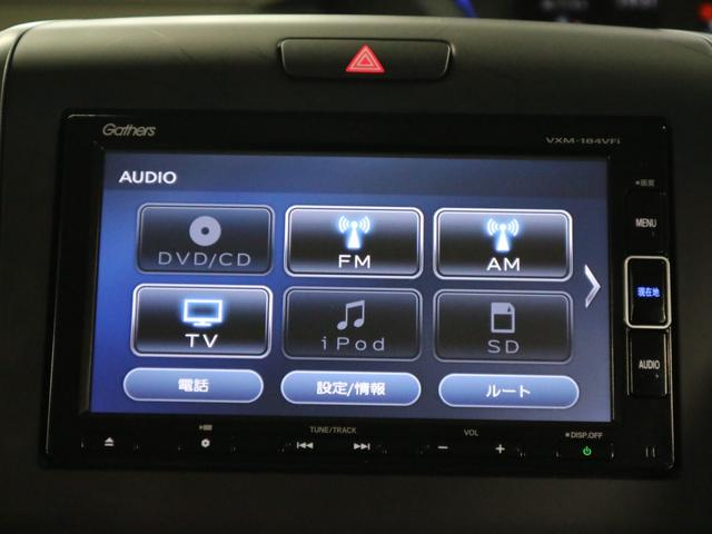 ハイブリッド・Gホンダセンシング 衝突軽減 レーダークルコン レーンキープ 両側電動ドア ドラレコ LEDライト 純正メモリーナビ BluetoothAudio 12セグTV バックカメラ ETC スマートキー 横滑り防止装置(27枚目)