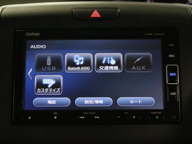 ハイブリッド・Gホンダセンシング 衝突軽減 レーダークルコン レーンキープ 両側電動ドア ドラレコ LEDライト 純正メモリーナビ BluetoothAudio 12セグTV バックカメラ ETC スマートキー 横滑り防止装置(28枚目)