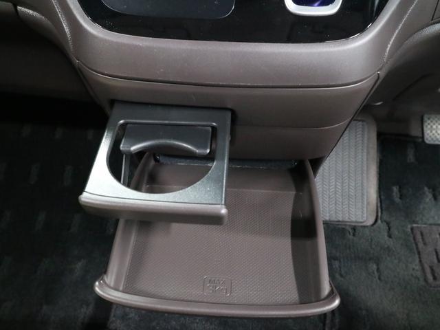 ハイブリッド・Gホンダセンシング 衝突軽減 レーダークルコン レーンキープ 両側電動ドア ドラレコ LEDライト 純正メモリーナビ BluetoothAudio 12セグTV バックカメラ ETC スマートキー 横滑り防止装置(31枚目)