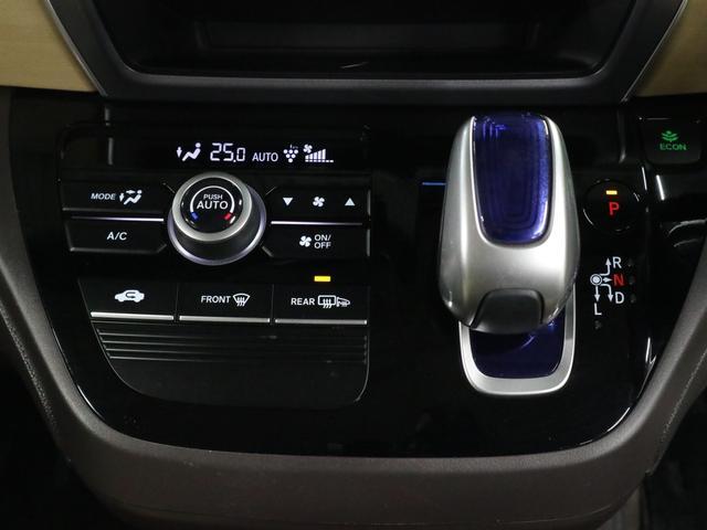 ハイブリッド・Gホンダセンシング 衝突軽減 レーダークルコン レーンキープ 両側電動ドア ドラレコ LEDライト 純正メモリーナビ BluetoothAudio 12セグTV バックカメラ ETC スマートキー 横滑り防止装置(32枚目)
