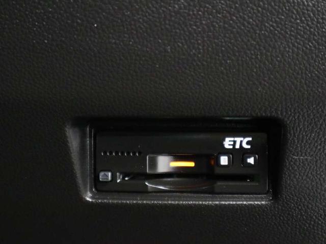 XG イクリプスSDナビ フルセグTV BluetoothAudio ミュージックサーバー ビルトインETC シートヒーター スマートキー スペアキー有 電動格納ミラー 横滑り防止装置 記録簿・取扱説明書(18枚目)