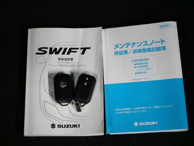 XG イクリプスSDナビ フルセグTV BluetoothAudio ミュージックサーバー ビルトインETC シートヒーター スマートキー スペアキー有 電動格納ミラー 横滑り防止装置 記録簿・取扱説明書(19枚目)