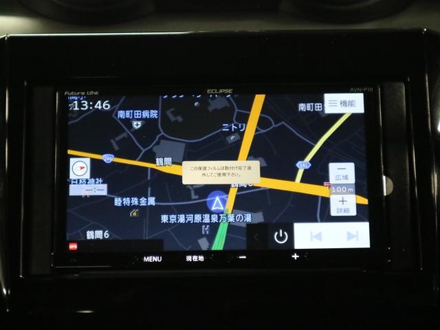 XG イクリプスSDナビ フルセグTV BluetoothAudio ミュージックサーバー ビルトインETC シートヒーター スマートキー スペアキー有 電動格納ミラー 横滑り防止装置 記録簿・取扱説明書(27枚目)