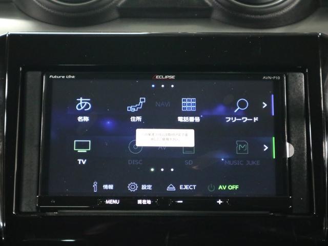 XG イクリプスSDナビ フルセグTV BluetoothAudio ミュージックサーバー ビルトインETC シートヒーター スマートキー スペアキー有 電動格納ミラー 横滑り防止装置 記録簿・取扱説明書(28枚目)