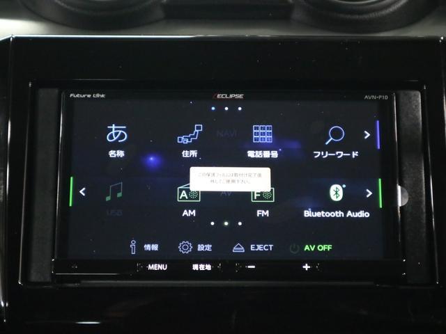 XG イクリプスSDナビ フルセグTV BluetoothAudio ミュージックサーバー ビルトインETC シートヒーター スマートキー スペアキー有 電動格納ミラー 横滑り防止装置 記録簿・取扱説明書(29枚目)
