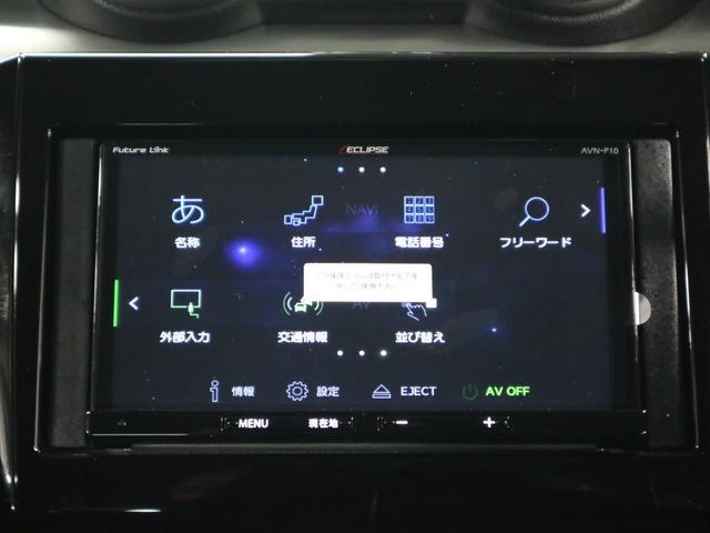 XG イクリプスSDナビ フルセグTV BluetoothAudio ミュージックサーバー ビルトインETC シートヒーター スマートキー スペアキー有 電動格納ミラー 横滑り防止装置 記録簿・取扱説明書(30枚目)