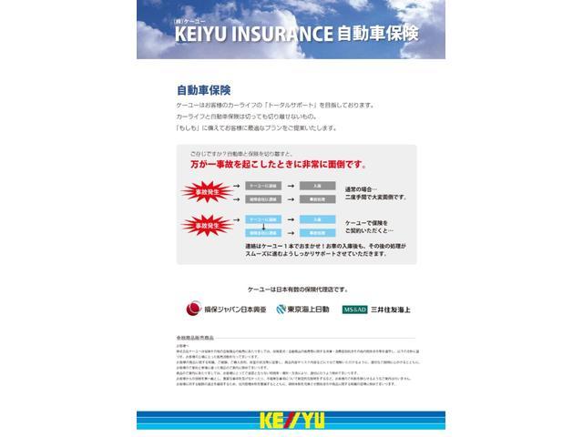 XG イクリプスSDナビ フルセグTV BluetoothAudio ミュージックサーバー ビルトインETC シートヒーター スマートキー スペアキー有 電動格納ミラー 横滑り防止装置 記録簿・取扱説明書(65枚目)