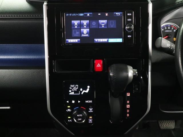 カスタムG-T ターボ 衝突軽減 車線逸脱警報 踏み違い抑制 LEDライト 両側電動スライドドア ドラレコ 純正SDナビ BluetoothAudio 12セグTV バックカメラ アイドリングストップ 純正15アルミ(29枚目)