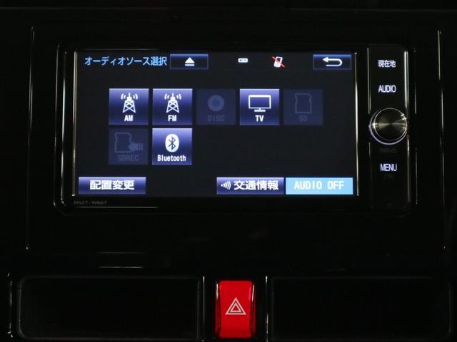 カスタムG-T ターボ 衝突軽減 車線逸脱警報 踏み違い抑制 LEDライト 両側電動スライドドア ドラレコ 純正SDナビ BluetoothAudio 12セグTV バックカメラ アイドリングストップ 純正15アルミ(30枚目)