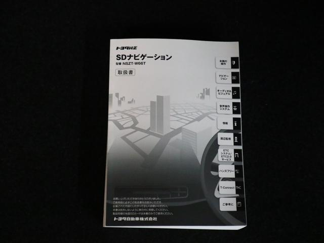 カスタムG-T ターボ 衝突軽減 車線逸脱警報 踏み違い抑制 LEDライト 両側電動スライドドア ドラレコ 純正SDナビ BluetoothAudio 12セグTV バックカメラ アイドリングストップ 純正15アルミ(41枚目)