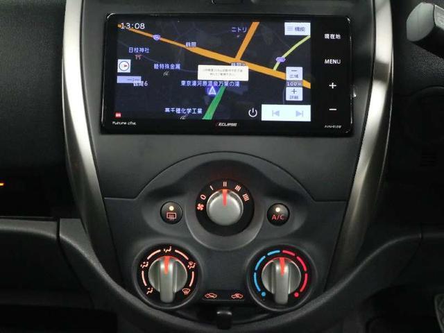 S イクリプスSDナビ フルセグTV BluetoothAudio ミュージックサーバー ETC キーレスエントリー スペアキー有 電動格納ミラー ヘッドライトレベライザー 記録簿・取扱説明書 禁煙車(16枚目)