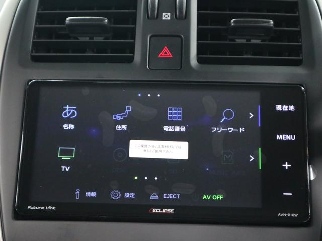 S イクリプスSDナビ フルセグTV BluetoothAudio ミュージックサーバー ETC キーレスエントリー スペアキー有 電動格納ミラー ヘッドライトレベライザー 記録簿・取扱説明書 禁煙車(29枚目)