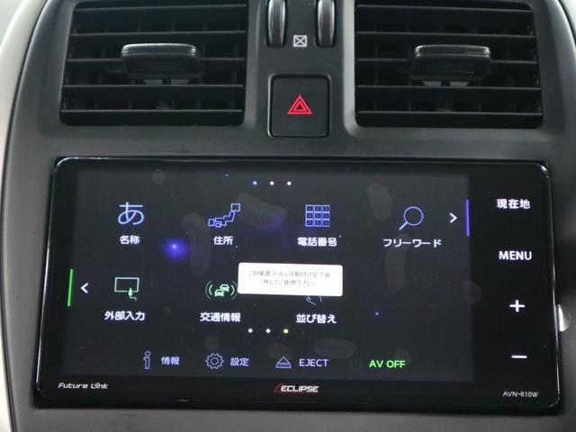 S イクリプスSDナビ フルセグTV BluetoothAudio ミュージックサーバー ETC キーレスエントリー スペアキー有 電動格納ミラー ヘッドライトレベライザー 記録簿・取扱説明書 禁煙車(31枚目)