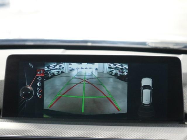 320iツーリング Mスポーツ 後期 インテリジェントセーフティ アクティブクルーズコントロール 前後ドラレコ パワーバックドア HUD BSM iDrive バックカメラ ETC リアパーキングセンサー パドルシフト LEDライト(16枚目)