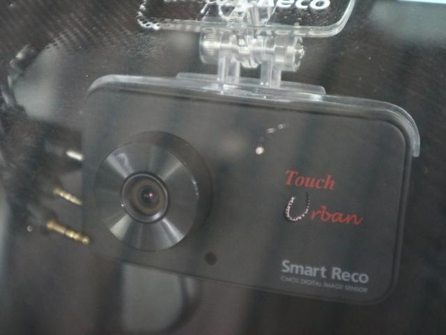 320iツーリング Mスポーツ 後期 インテリジェントセーフティ アクティブクルーズコントロール 前後ドラレコ パワーバックドア HUD BSM iDrive バックカメラ ETC リアパーキングセンサー パドルシフト LEDライト(19枚目)