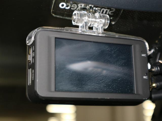 320iツーリング Mスポーツ 後期 インテリジェントセーフティ アクティブクルーズコントロール 前後ドラレコ パワーバックドア HUD BSM iDrive バックカメラ ETC リアパーキングセンサー パドルシフト LEDライト(32枚目)