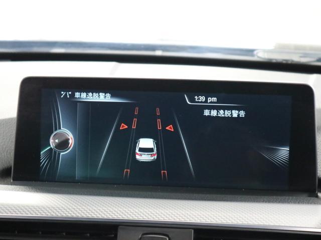 320iツーリング Mスポーツ 後期 インテリジェントセーフティ アクティブクルーズコントロール 前後ドラレコ パワーバックドア HUD BSM iDrive バックカメラ ETC リアパーキングセンサー パドルシフト LEDライト(35枚目)