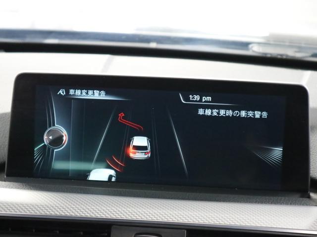 320iツーリング Mスポーツ 後期 インテリジェントセーフティ アクティブクルーズコントロール 前後ドラレコ パワーバックドア HUD BSM iDrive バックカメラ ETC リアパーキングセンサー パドルシフト LEDライト(36枚目)