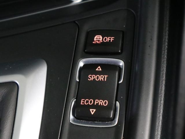320iツーリング Mスポーツ 後期 インテリジェントセーフティ アクティブクルーズコントロール 前後ドラレコ パワーバックドア HUD BSM iDrive バックカメラ ETC リアパーキングセンサー パドルシフト LEDライト(40枚目)