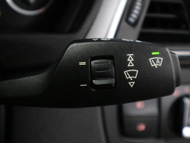 320iツーリング Mスポーツ 後期 インテリジェントセーフティ アクティブクルーズコントロール 前後ドラレコ パワーバックドア HUD BSM iDrive バックカメラ ETC リアパーキングセンサー パドルシフト LEDライト(44枚目)