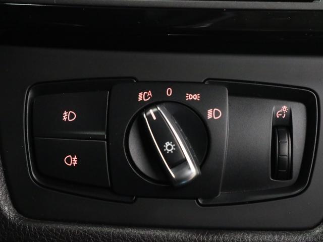 320iツーリング Mスポーツ 後期 インテリジェントセーフティ アクティブクルーズコントロール 前後ドラレコ パワーバックドア HUD BSM iDrive バックカメラ ETC リアパーキングセンサー パドルシフト LEDライト(45枚目)