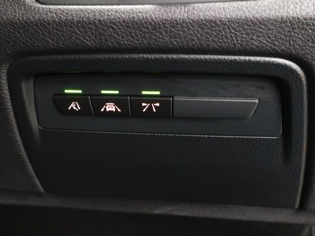 320iツーリング Mスポーツ 後期 インテリジェントセーフティ アクティブクルーズコントロール 前後ドラレコ パワーバックドア HUD BSM iDrive バックカメラ ETC リアパーキングセンサー パドルシフト LEDライト(46枚目)