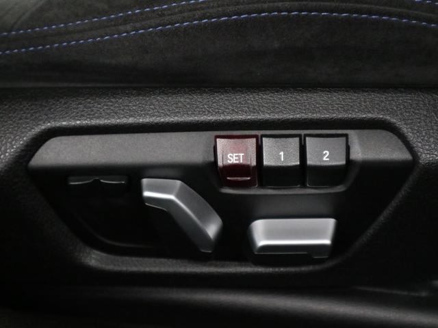 320iツーリング Mスポーツ 後期 インテリジェントセーフティ アクティブクルーズコントロール 前後ドラレコ パワーバックドア HUD BSM iDrive バックカメラ ETC リアパーキングセンサー パドルシフト LEDライト(48枚目)