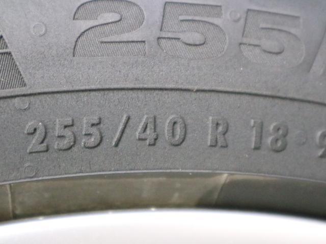 320iツーリング Mスポーツ 後期 インテリジェントセーフティ アクティブクルーズコントロール 前後ドラレコ パワーバックドア HUD BSM iDrive バックカメラ ETC リアパーキングセンサー パドルシフト LEDライト(58枚目)