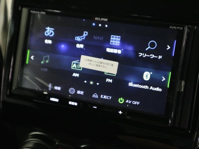 XG シートヒーター 社外SDナビ 12セグTV BluetoothAudio SD録音可 CD&DVD USB キーレスプッシュスタート 横滑り防止装置 スタッドレスタイヤ車載 ヘッドライトレベライザー(31枚目)