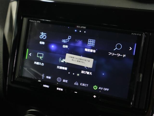 XG シートヒーター 社外SDナビ 12セグTV BluetoothAudio SD録音可 CD&DVD USB キーレスプッシュスタート 横滑り防止装置 スタッドレスタイヤ車載 ヘッドライトレベライザー(32枚目)