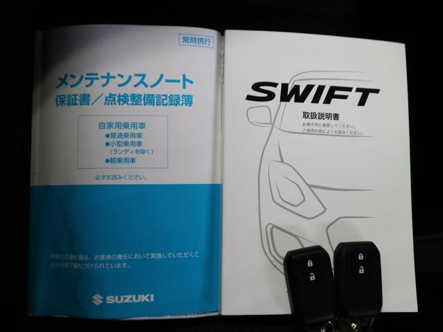 XG シートヒーター 社外SDナビ 12セグTV BluetoothAudio SD録音可 CD&DVD USB キーレスプッシュスタート 横滑り防止装置 スタッドレスタイヤ車載 ヘッドライトレベライザー(37枚目)